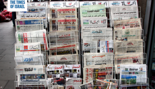 JamNewsImage14261308 305x175 - اقدام بیسابقه رسانه سعودی علیه ایران!