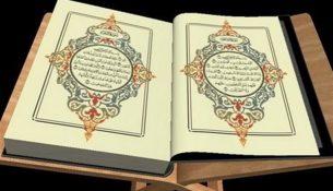 1396010601415670610376654 305x175 - امیدوارکنندهترین آیه قرآن چیست؟