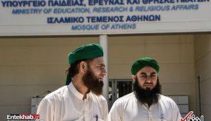 667020 197 305x175 - تصاویر : افتتاح مسجد برای اولین بار در آتن