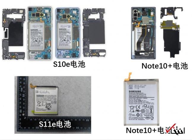 761987 955 - تلفن هوشمند «گلکسی اس ۱۱» دارای باتری ۳،۷۳۰ میلی آمپر ساعتی خواهد بود